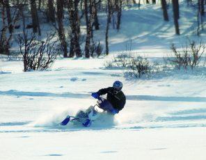 Kjør Snøscooter på Bane